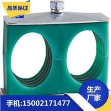 批发塑料管夹厂家尼龙管夹单孔塑料管夹双孔塑料管夹厂家