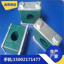 上海管夹厂家管夹批发管夹盖板管夹1寸重型塑料管夹定做