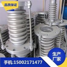 厂家直销大口径金属软管法兰金属软管金属编织软管
