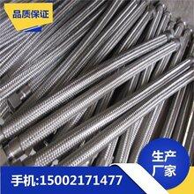 厂家生产耐高温金属软管耐高温软管特种金属软管防爆金属软管