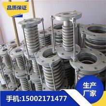 空压机软管不锈钢软管不锈钢波纹软管空压机软管厂家