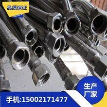 厂家供应食品级不锈钢软管输酒用金属软管1寸不锈钢软管