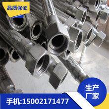 厂家直销高压橡胶管液压油管高压软管液压软管大量供应