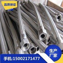 定做高压油管总成耐高温高压油管总成钢丝缠绕胶管厂家