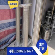 热销推荐耐油高压胶管铠装高压胶管矿用高压胶管