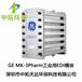 供应:E-CellMK-3PharmEDI模块制药行业用EDI模块