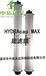 供应:海德能HYDRAcapMAX中空纤维型超滤膜组件深圳中拓环保