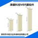 中拓环保供应:津膜科技MBR膜生物反应器膜组件,PVDF中空纤维MBR膜