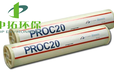 供应:海德能PROC30反渗透复合膜,增强型抗污染反渗透复合膜深圳中拓环保