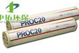 供应:海德能PROC20节能型低污染反渗透复合膜中拓环保科技