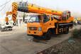 12吨汽车吊12吨小型吊车
