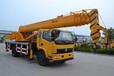 16吨小吊车山东16吨小型吊车价格