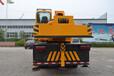 厂家低价直销6.8.10.12.16吨小型吊车!超低价格!可分期!