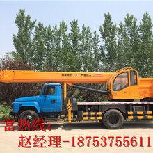 16吨小型吊车16吨小吊车价格e