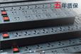 供應內蒙古呼和浩特機柜PDU電源分配器機房配套電源排插世紀盾