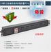 供应山西太原机柜PDU电源分配器,机房配套防雷PDU排插世纪盾。