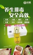 可暖舒活液多少钱一瓶?可暖舒活液怎么代理?代理价多少?图片