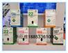 青海制冷剂R22,高纯度冷库空调氟利昂F22厂家直销