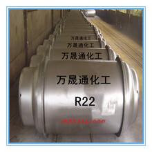 青海氟利昂R410a,空调制冷剂厂家现货直供图片