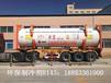 新型環保制冷劑R143a,混合制冷劑冷媒氟利昂制冷劑廠家