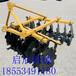 1BZ系列圆盘轻耙18片的轻耙碎土耙农业土壤耕整机械
