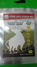 牛肉干批发价(65一斤)蒙古国厂家直批