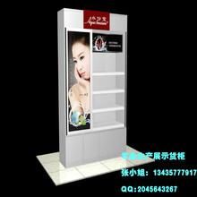 中山创先展示制品,化妆品展示展柜.化妆品牌店陈列,精品化妆品柜