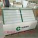 品牌烟柜生产厂家烟酒柜台价格酒柜高柜烟草展示柜定制