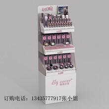 定制化妆柜护肤品柜展示柜护肤品展柜美容产品陈列柜烟酒展示柜厂家
