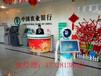 银行服务机器人教育机器人迎宾点餐机器人酒店服务机器人