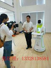 银行服务机器人迎宾送餐机器人酒店服务机器人公共服务机器人