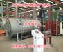 宿迁厂家优惠WNS卧式燃油气蒸汽锅炉工业锅炉
