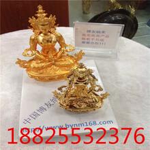納米噴鍍材料設備產品鍍金鍍銀環保產品圖片