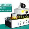 紫外线UV固化机器产品材料流水加热干燥设备