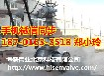 手动气动陶瓷浆液闸阀新疆厂家