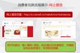 供应北京提货系统,可对接微信提货