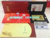 上海海鮮禮品卡券,牛羊肉禮品卡券,自助提貨系統