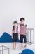 护岛宝贝幼儿园园服新款纯棉针织条纹儿童夏季套装校服