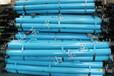 單體液壓支柱哪家好懸浮式單體液壓支柱型號單體液壓支柱配件