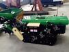 自走式微耕機履帶底盤履帶式開溝機多功能微耕機價格