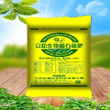 水溶肥廠家黃腐酸鉀顆粒水溶肥水溶性好大包裝速效型