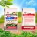 稷山生物菌肥有機肥含菌有機質生物有機肥