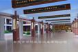 校園文化建設文化長廊設計方案廣東直銷