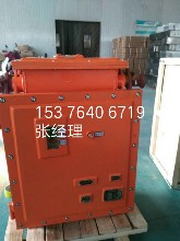 山西矿用双电源型号、KDQ1140-C双电源、双电源切换装置、隔爆型双电源
