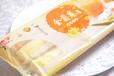 大笑金菊卷食品批发广港式早茶特色发糕包点心酒店餐饮食材早餐小吃500g