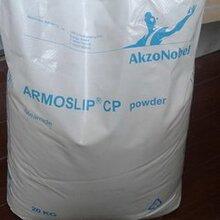 长期供应阿克苏油酸酰胺爽滑抗粘连剂图片