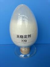 長期供應光穩定劑770/光穩定劑944圖片