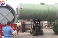 一体化预制泵站厂家盐城金泽玻璃钢地埋式安装