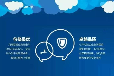 湖南株洲網絡營銷外包服務