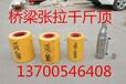 甘肅敦煌鋼絞線高壓電動油泵型號